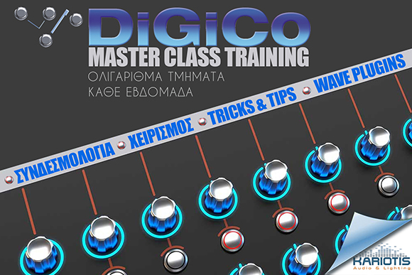 DiGiCo MasterClass Training