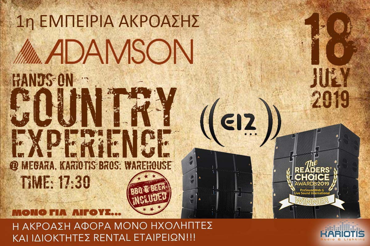 ADAMSON HANDS ON COUNTRY EXPERIENCE